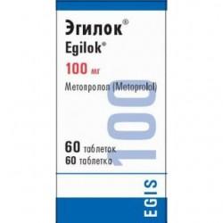 Эгилок, табл. 100 мг №60